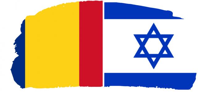 9 iunie / Forumul Romania – Israel