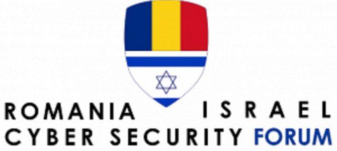 5-6 iunie / ROMANIA – ISRAEL CYBER SECURITY FORUM
