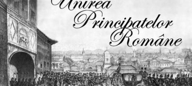 Unirea Principatelor Romane – 24 ianuarie 1859