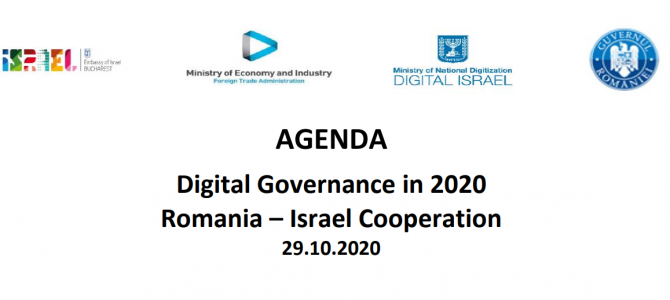 29 octombrie / Digital Governance in 2020: Romania – Israel Cooperation